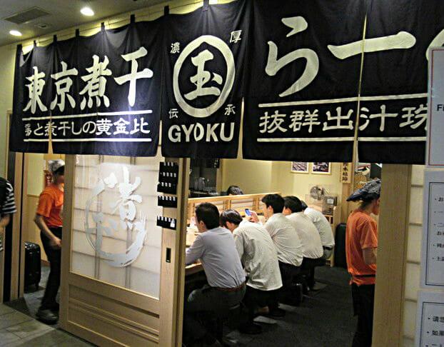 Gyoku_shop