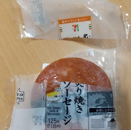 jikamaki_oni